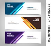 abstract vector banner.modern... | Shutterstock .eps vector #1425482393