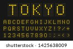 led digital font  letters and... | Shutterstock .eps vector #1425638009