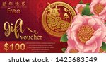 happy chinese new year 2021...   Shutterstock .eps vector #1425683549