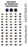 Stock vector big pack of anime manga eye collection vector 1425734519