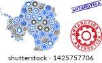 cog vector antarctica continent ... | Shutterstock .eps vector #1425757706