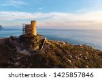 aerial view of ancient ruined... | Shutterstock . vector #1425857846