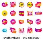 sale banner. special offer... | Shutterstock .eps vector #1425881009