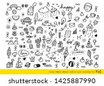 vector illustration of doodle... | Shutterstock .eps vector #1425887990