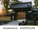 kyoto japan   27 november 2017  ...   Shutterstock . vector #1425952196