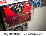 Small photo of Tokyo, Japan - May 26 2016: A Mother 2 (Earthbound) capsule toy machne in a retro video game store in Akihabara.
