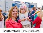 Magnitogorsk  Russia   17 July...