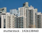 housing and construction in... | Shutterstock . vector #1426138460