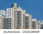housing and construction in... | Shutterstock . vector #1426138469