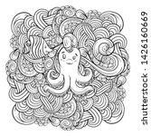 vector sea creatures doodle... | Shutterstock .eps vector #1426160669