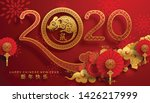 chinese new year 2020 year of... | Shutterstock .eps vector #1426217999