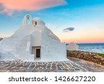 church of panagia paraportiani... | Shutterstock . vector #1426627220