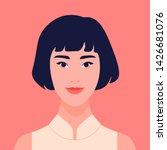 avatar of an asian girl. happy... | Shutterstock .eps vector #1426681076