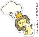 cartoon lion with crown with... | Shutterstock .eps vector #1426835966