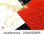 japanese style design of... | Shutterstock .eps vector #1426933859