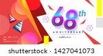 68th years anniversary logo ...   Shutterstock .eps vector #1427041073