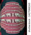 traditional thai handicraft... | Shutterstock . vector #1427088263