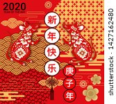 2020 chinese new year greeting...   Shutterstock .eps vector #1427162480
