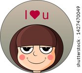 head of cute girl with heart...   Shutterstock .eps vector #1427470049