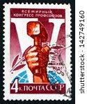 russia   circa 1961  a stamp... | Shutterstock . vector #142749160