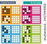 do the same shape on the side....   Shutterstock .eps vector #1427495903