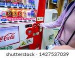 kurobe japan may 19 2019 ...   Shutterstock . vector #1427537039