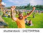 fan zone. entertainment concept.... | Shutterstock . vector #1427549966