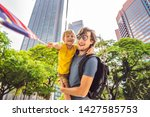 dad and son tourists in...   Shutterstock . vector #1427585753