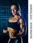 Young strong sports woman portrait. - stock photo
