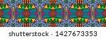 african repeat pattern....   Shutterstock . vector #1427673353