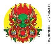 old school tattoo dragon head ... | Shutterstock .eps vector #1427682659