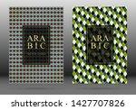 ottoman pattern vector cover... | Shutterstock .eps vector #1427707826