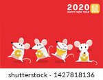 happy chinese new year greeting ... | Shutterstock .eps vector #1427818136