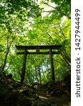 Stock photo shinto shrine gate torii of mitsumine jinja shrine okumiya at the top of myohogatake mountain 1427944499
