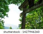 Stock photo shinto shrine gate torii and mountain view of mitsumine jinja shrine okumiya at myohogatake 1427946260