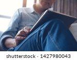 asian casual business man ... | Shutterstock . vector #1427980043