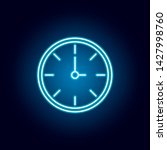 clock  time outline icon in...