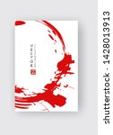 red ink brush stroke on white... | Shutterstock .eps vector #1428013913