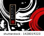 black ink brush stroke on white ... | Shutterstock .eps vector #1428019223