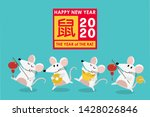 happy chinese new year greeting ... | Shutterstock .eps vector #1428026846