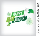 pakistan independence day  14... | Shutterstock .eps vector #1428041486