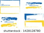 ukrainian  flag sketch with... | Shutterstock .eps vector #1428128780