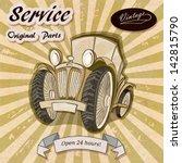auto service retro poster. | Shutterstock .eps vector #142815790
