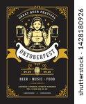 oktoberfest flyer or poster... | Shutterstock .eps vector #1428180926