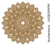 eid al adha silhouette ornament.... | Shutterstock .eps vector #1428209999