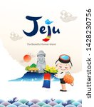 beautiful korean island  jeju.... | Shutterstock .eps vector #1428230756