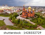aerial view of transfiguration... | Shutterstock . vector #1428332729