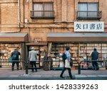 tokyo  japan   apr 16  2019  ... | Shutterstock . vector #1428339263