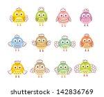 little chicken vector | Shutterstock .eps vector #142836769