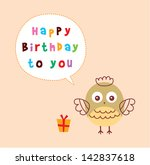 cute little chicken birthday... | Shutterstock .eps vector #142837618